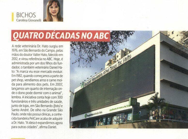 veja sp 1 - Revista Veja SP - Referência no ABC, rede veterinária Dr. Hato é comprada pela PetCare